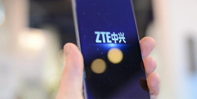 ZTE redes 5G