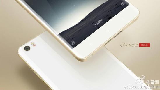 Precio y características del Xiaomi Mi Note Pro