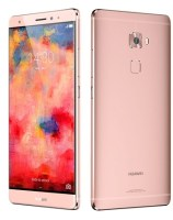 huawei-mate-s-cell-2