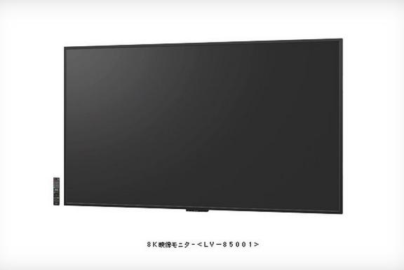 Sharp lanzará la Primera TV 8K en Japón