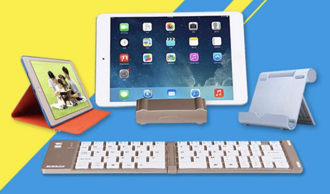 Los mejores accesorios para tu iPad