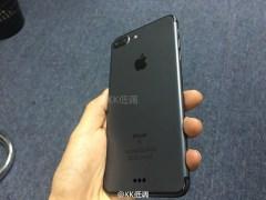 Primeras imágenes del supuesto iPhone 7