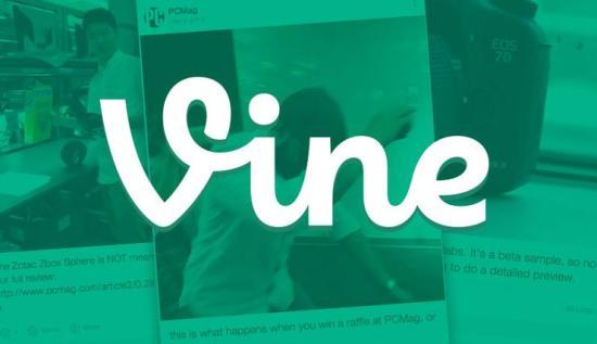 aplicación-móvil-Vine