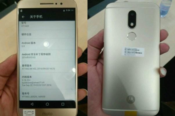 Mira las primeras imágenes del Motorola Moto M