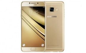 El Samsung Galaxy C7 estará disponible para pre-orden en USA