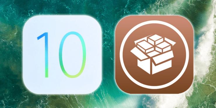iOS Jailbreak 10: Disponible para el iPhone 7, iPhone 6s, y iPad Pro en iOS 10.1.1