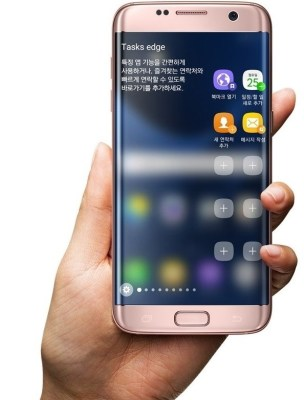 Samsung vendió 90 millones de teléfonos inteligentes en el 2016