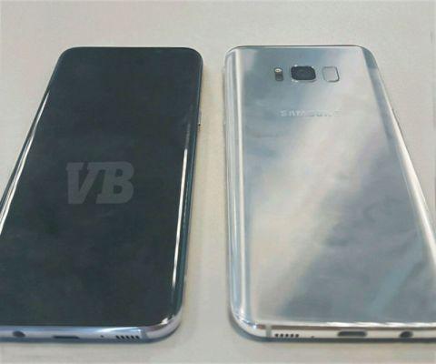 Mira la primera imagen del Samsung Galaxy S8