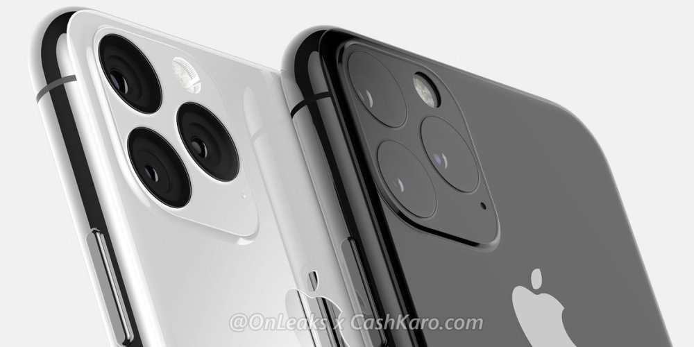 cámara del iPhone 11