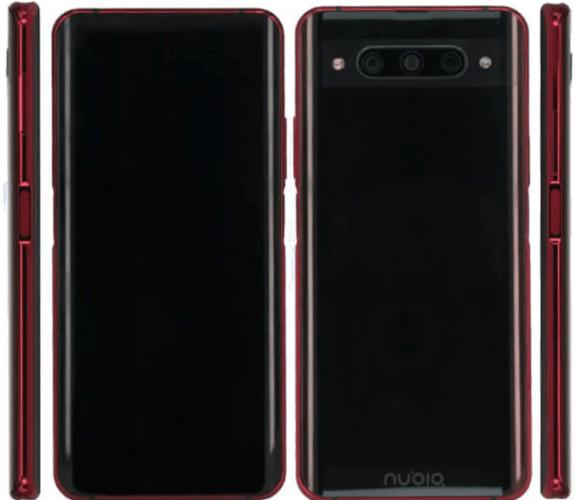 nuevo-telefono-Nubia Z20