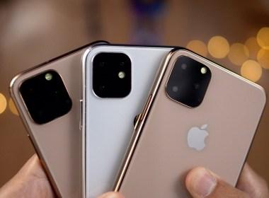 Apple iPhone 11: características, precios y disponibilidad