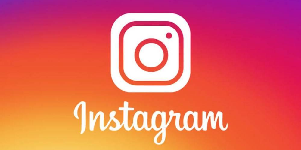 La red social Instagram
