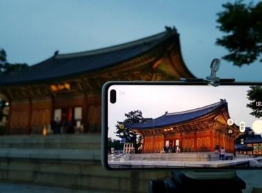 modo nocturno-Samsung Galaxy