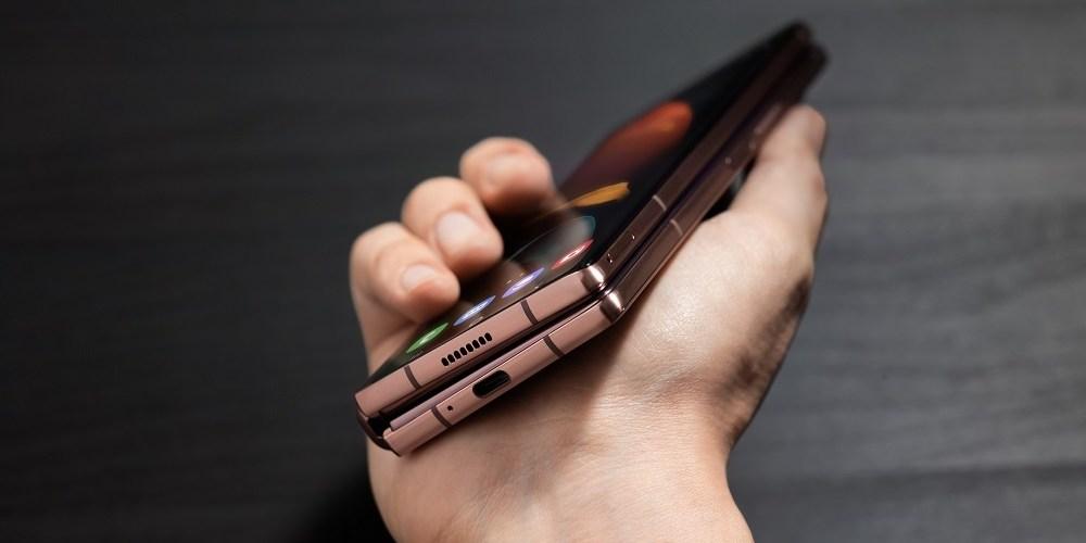 Galaxy Z Fold2-nuevo-samsung