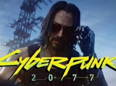 videojuego 2077
