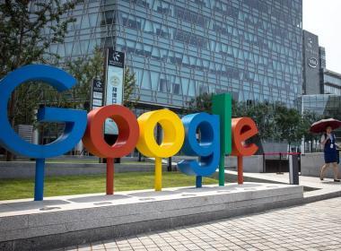 google.ofinia