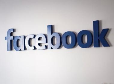 Facebook más moderación