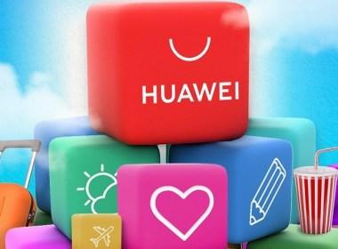 AppGallery de HUAWEI