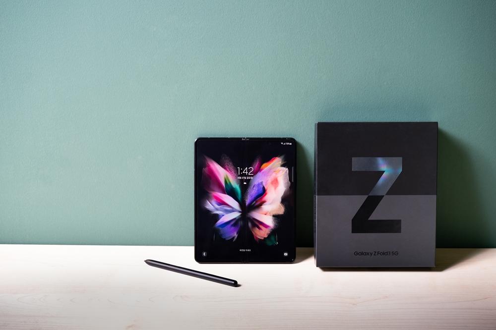 Galaxy Z Flip3-2
